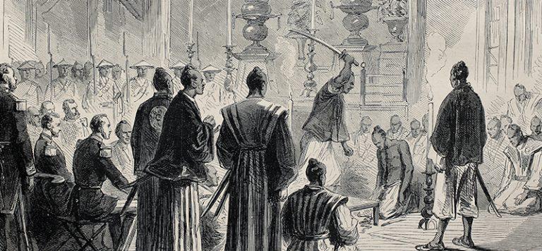 An illustration of Samurai getting beheaded