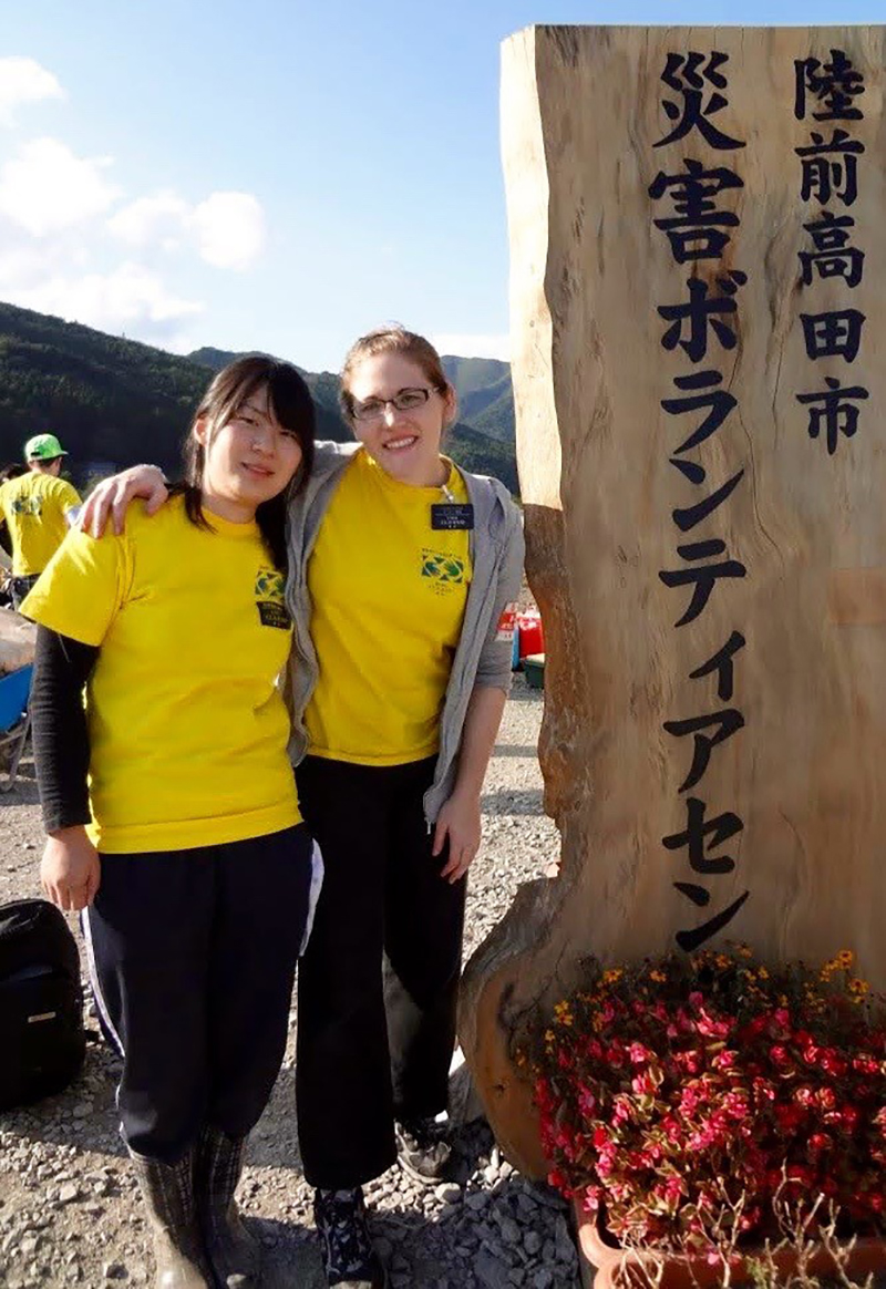 Summer 2011, Rikazentakata City Disaster Volunteer Center