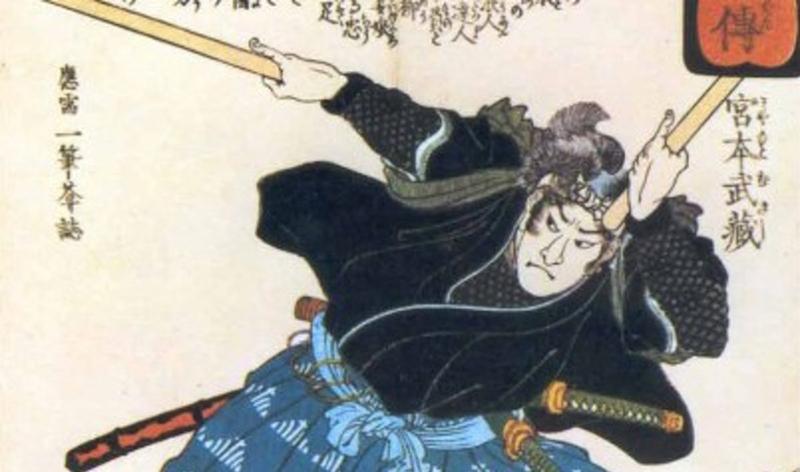 A painting of Miyamoto Musashi.