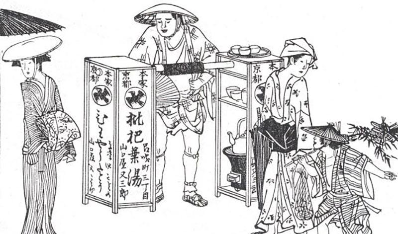 Traditional doctors selling Biwa leaf remedies in feudal Japan.