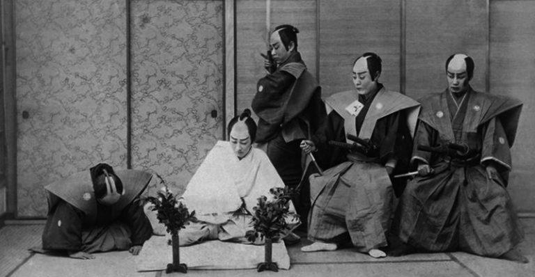 Theatrical play of Samurai committing Harakiri