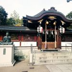 Seimei Shrine – A Mysterious World in Nishijin, Kyoto
