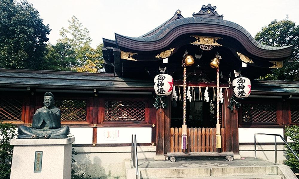 Seimei Jinja Shrine