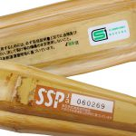 Kendo Shinai: SG or SSP?