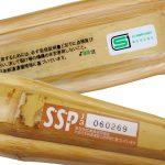 Kendo Shinai: SG or SSP?