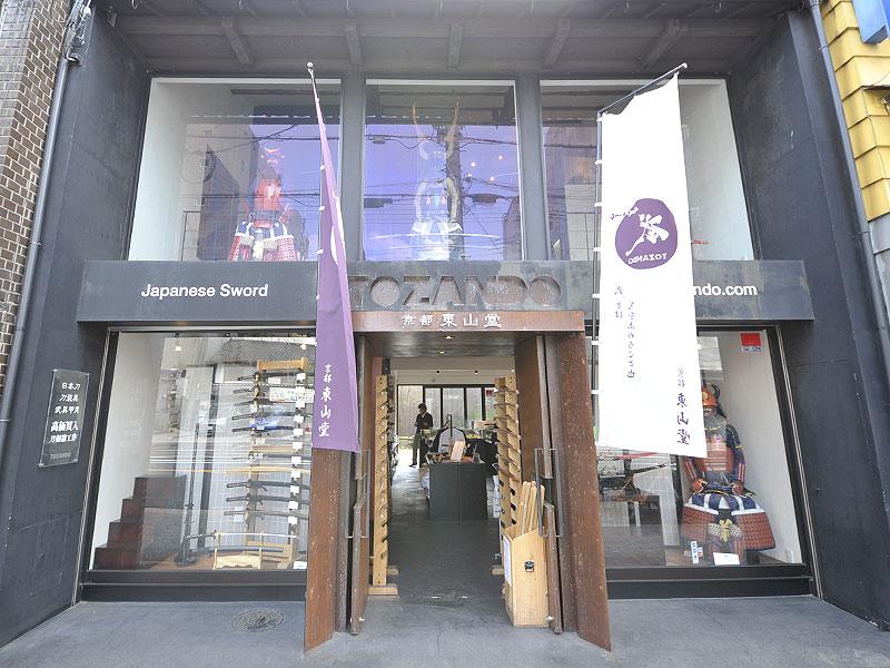 TOZANDO SHOGOIN STORE