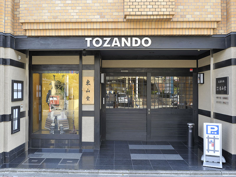 Tozando's Nishijin main shop, there is a set of samurai yoroi armour in the window.