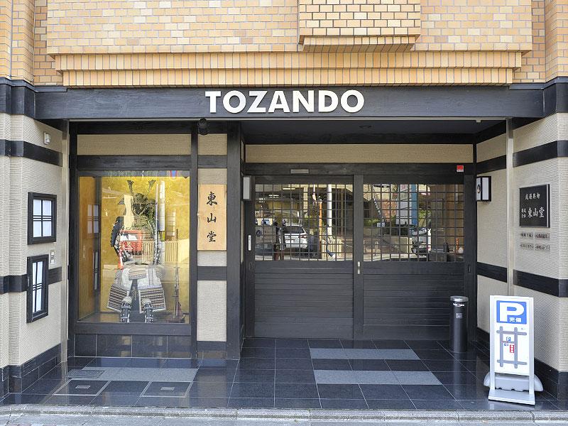TOZANDO NISHIJIN STORE