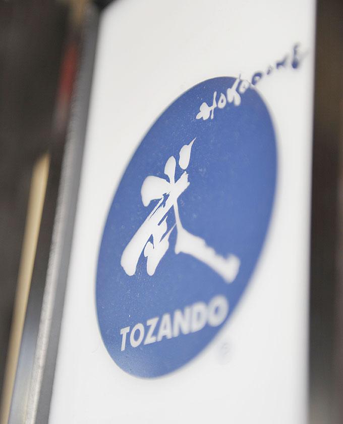 Tozando Store Sign