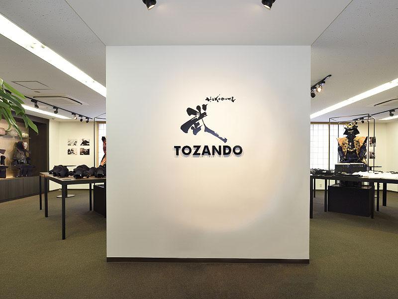 TOZANDO/MITSUBOSHI TOKYO SHOWROOM