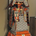Japanese Samurai Armor 101