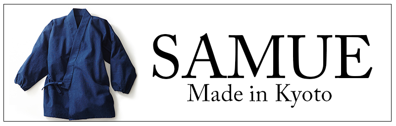 Samue made in Kyoto exclusively from Tozando Online shopping