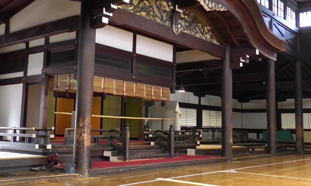 Kyoto Butokuden Floor
