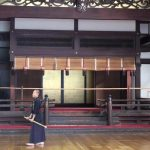 Getting Floored in Kendo