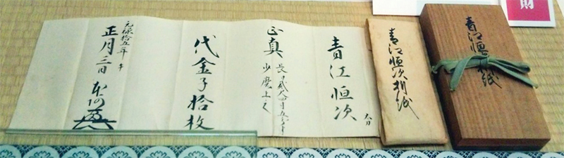 Certificates of Japanese sword