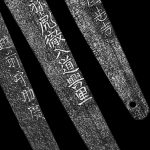 Gansaku: The Fake Japanese Sword