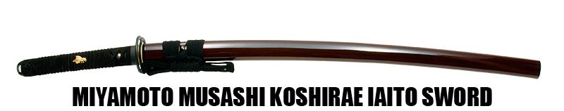 Miyamoto Musashi Koshirae Iaito Sword