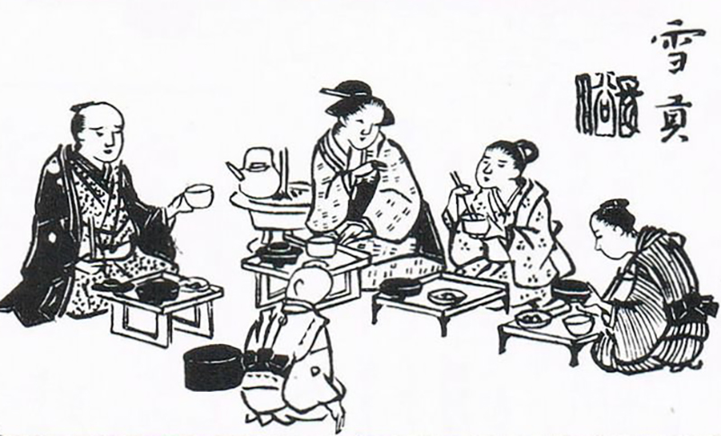 Samurai family dinner