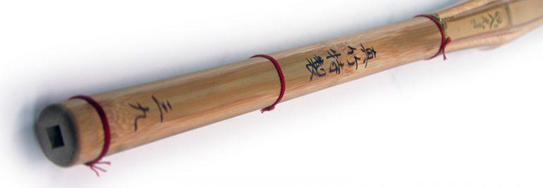 Kendo shinai image