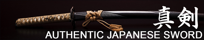 Authentic Japanese sword banner