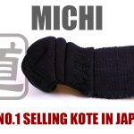 MICHI – The No. 1 Selling Kendo Kote in Japan