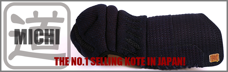 Michi - The No. 1 Selling Kendo Kote in Japan