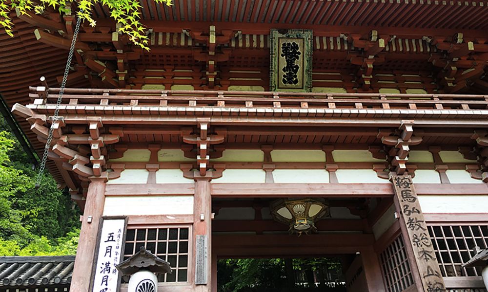 Kurama-dera Temple in Kyoto