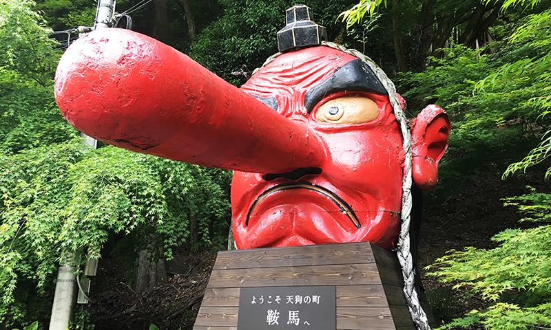 Tengu figure on Mount Kurama