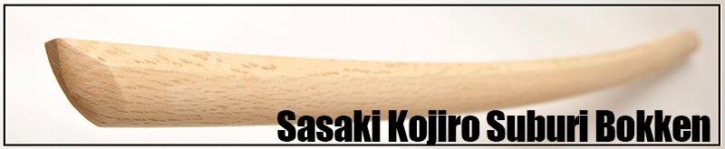 Sasaki Kojiro Suburi White Oak Bokken