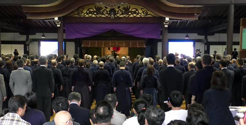 Kyoto Taikai Opening 2018
