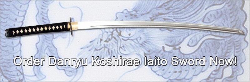 Order Danryu Koshirae Iaito sword now at Tozando