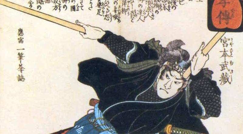 Miyamoto Musashi woodblock print(Ukiyoe)