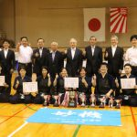 Panasonic ES Wins 55th Kinki Corporate Kendo Championship Part 1