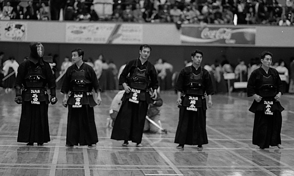 The 10th World Kendo Championship in Kyoto