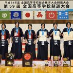 Memorable Kendo Matches 5: Moriya High School (2012 Inter High Girls)