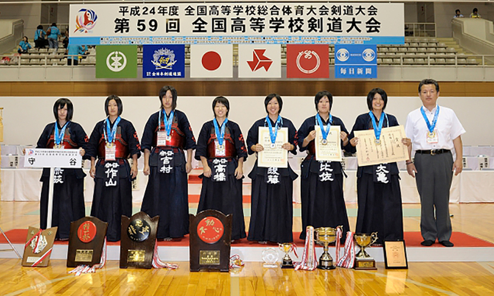 Moriya High Girl Kendo Club