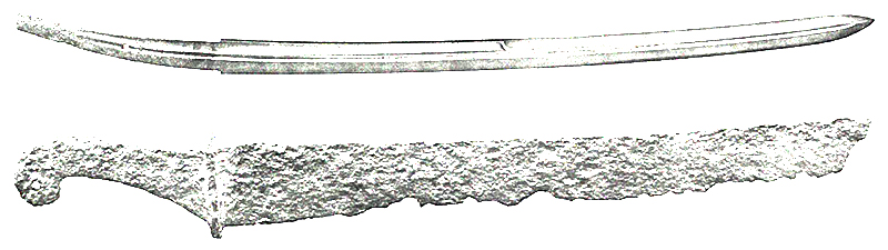 Illustration of Warabite Katana and Kogarasu-maru sword