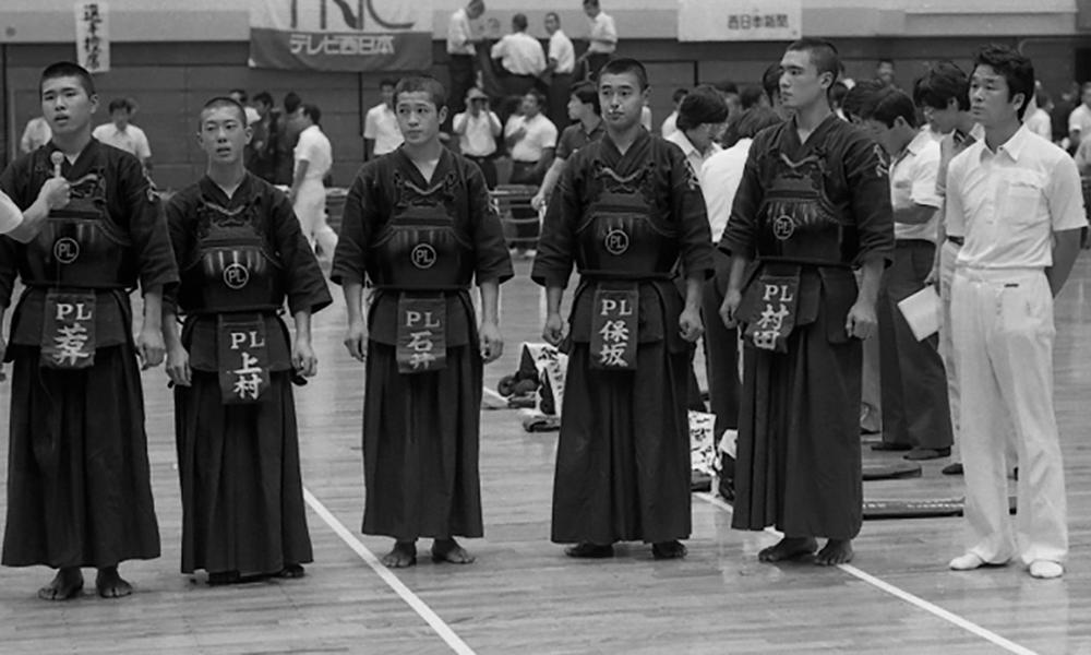 Image of PL Gakuen High School winning 1982 Gyokuryuki High School Games