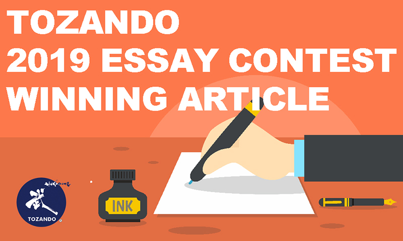 Tozando 2019 Essay Contest Winning Article Banner