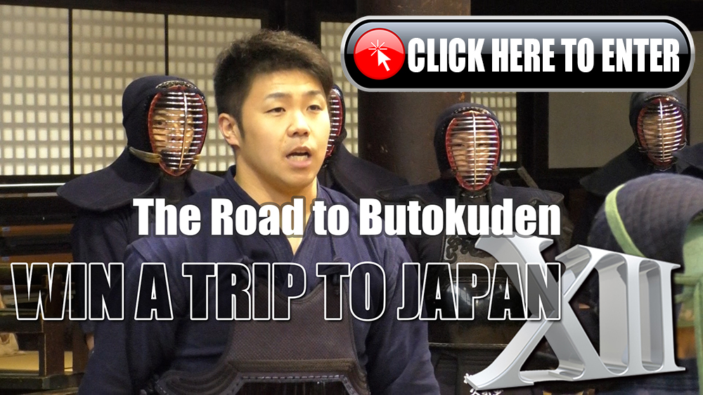 Win a trip to Japan XII banner