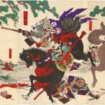 The Naginata