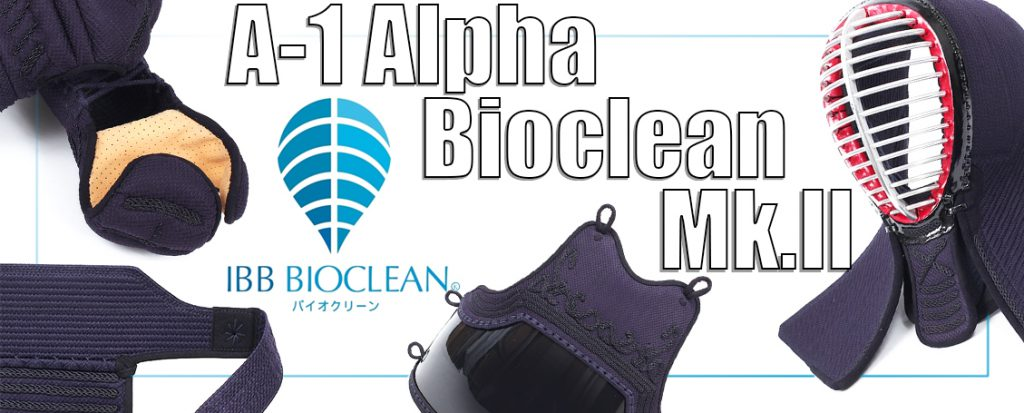 The New A-1 Alpha Bioclean Mk.II - take your Kendo further!