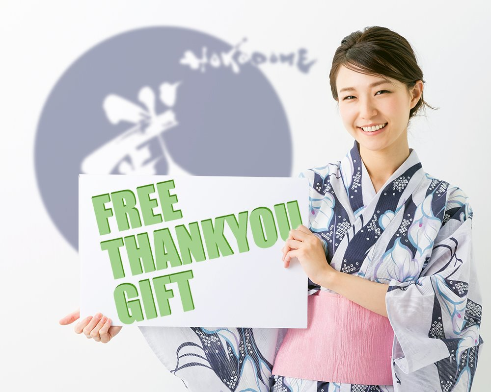 Thankyou gift campaign banner