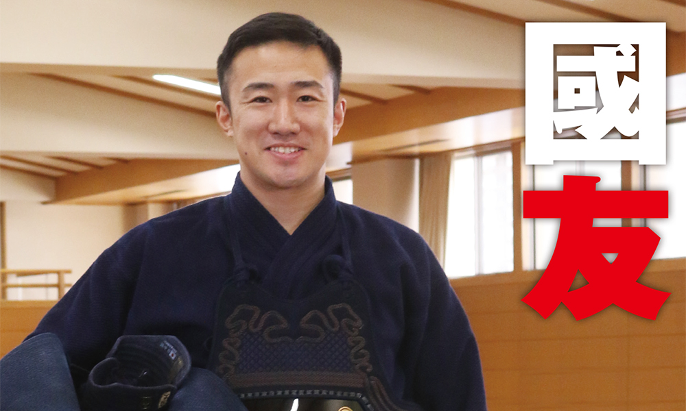 2019 All Japan Kendo Champion, Kunitomo Rentaro