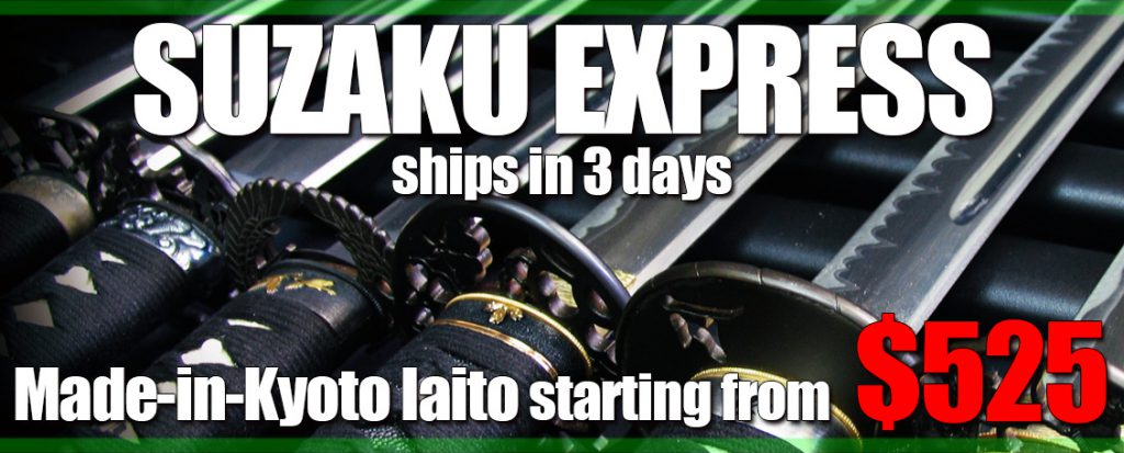 Suzaku Express -  Made in Kyoto Iaito swords shipped in three days