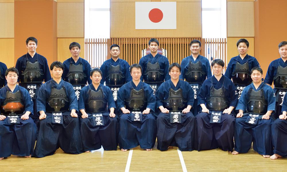Hokkaido Police Kendo