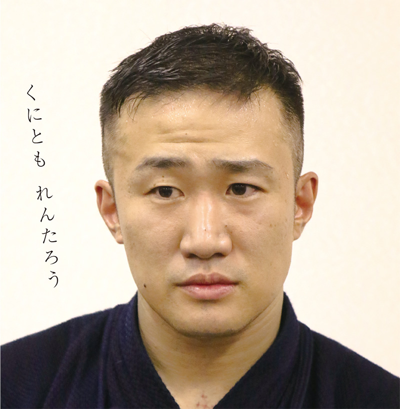 Interview with Kunitomo Rentaro