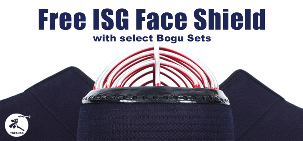 Free ISG Face Shield