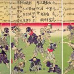 Sakakibara Kenkichi – The Father of Kendo?