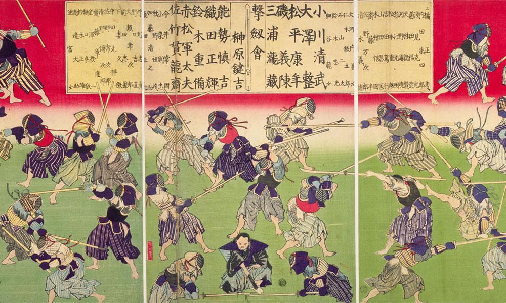 Kendo-Swordsmanship-Nishiki-e-Tsukioka-Yoshitoshi-1873